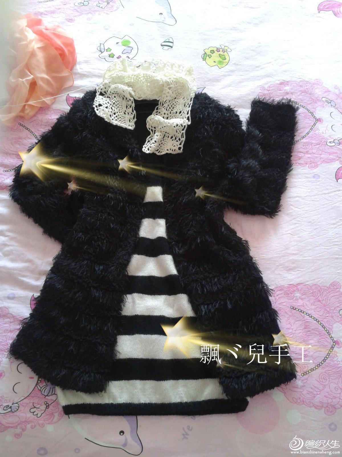 2012-11-04 11.38.02_meitu_3.jpg