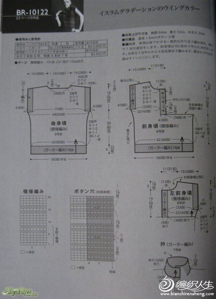 2.2.jpg
