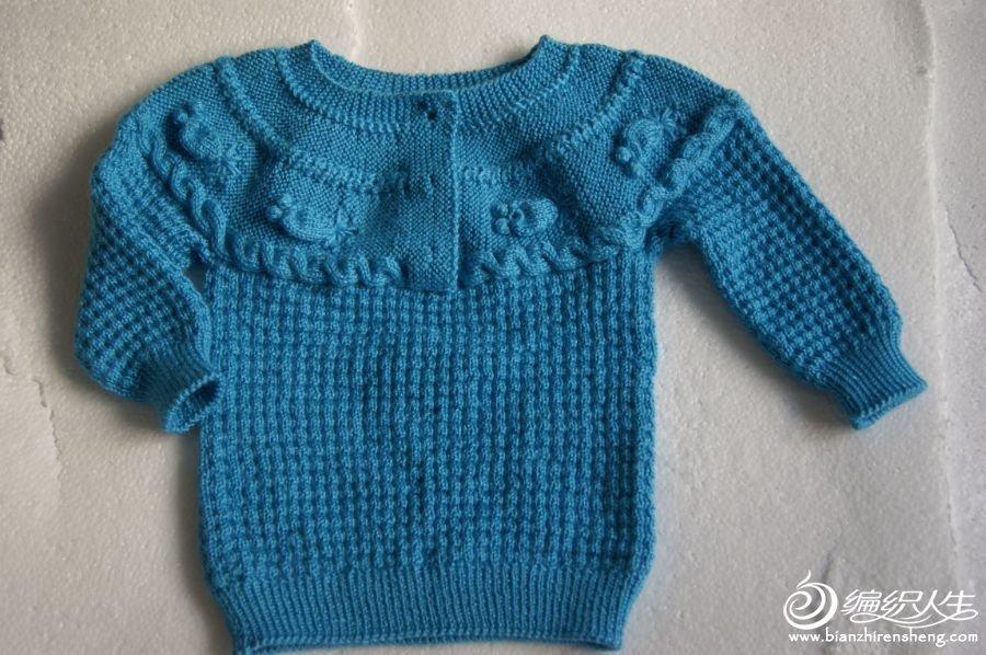 男孩儿毛衣