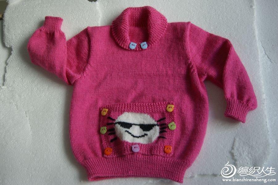 女孩儿毛衣