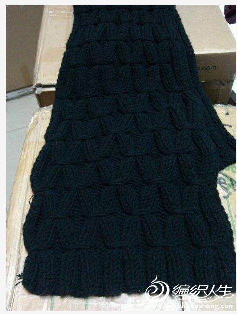 竹节花围巾