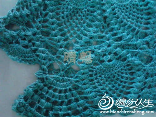 IMG_20121105_081653.jpg