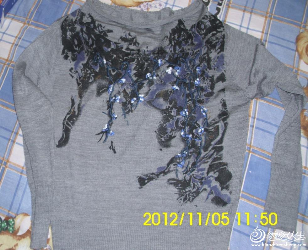 这是我拍的,胸围100cm,腰围88cm,肩宽43cm,衣长58cm,袖长59cm