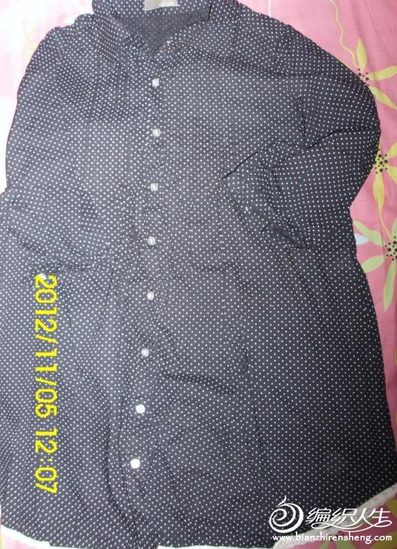 这个是二手的,穿过两次,孕妇装,有喜欢的拿走,原价110元,现价40元,纯棉的,很舒服,大码