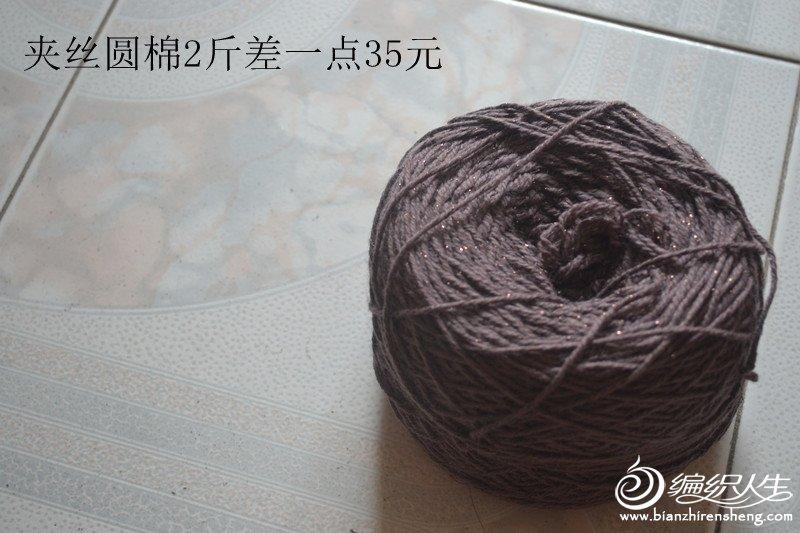 DSC_0058_副本.jpg