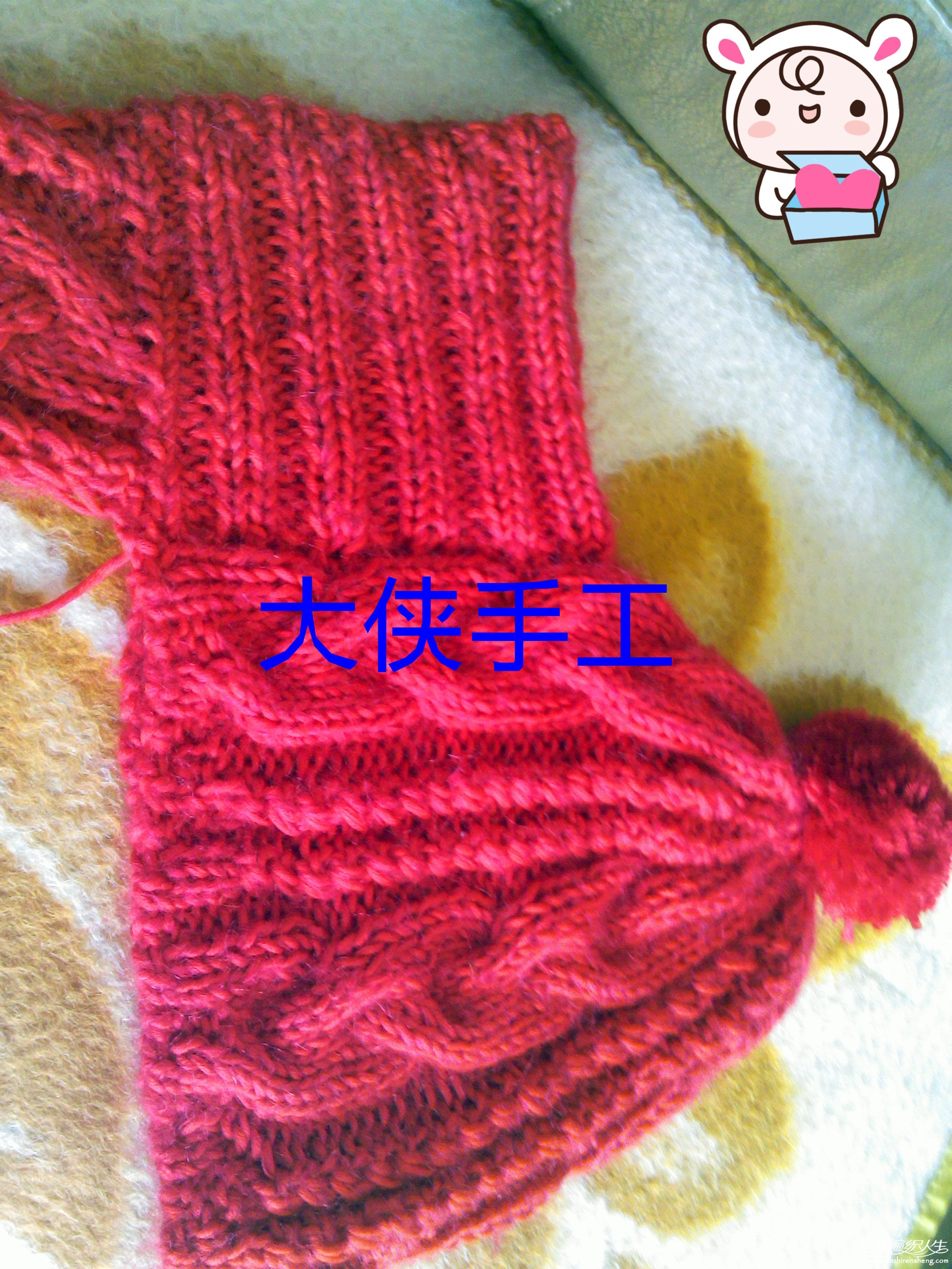 IMG_20121027_132837_����.jpg