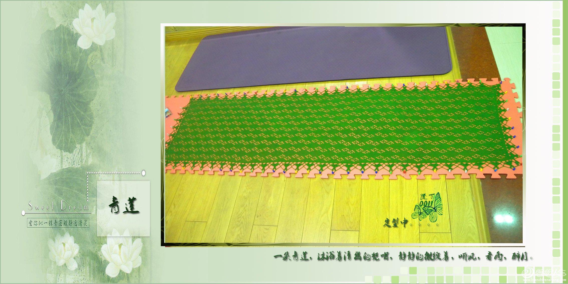 青莲04.jpg