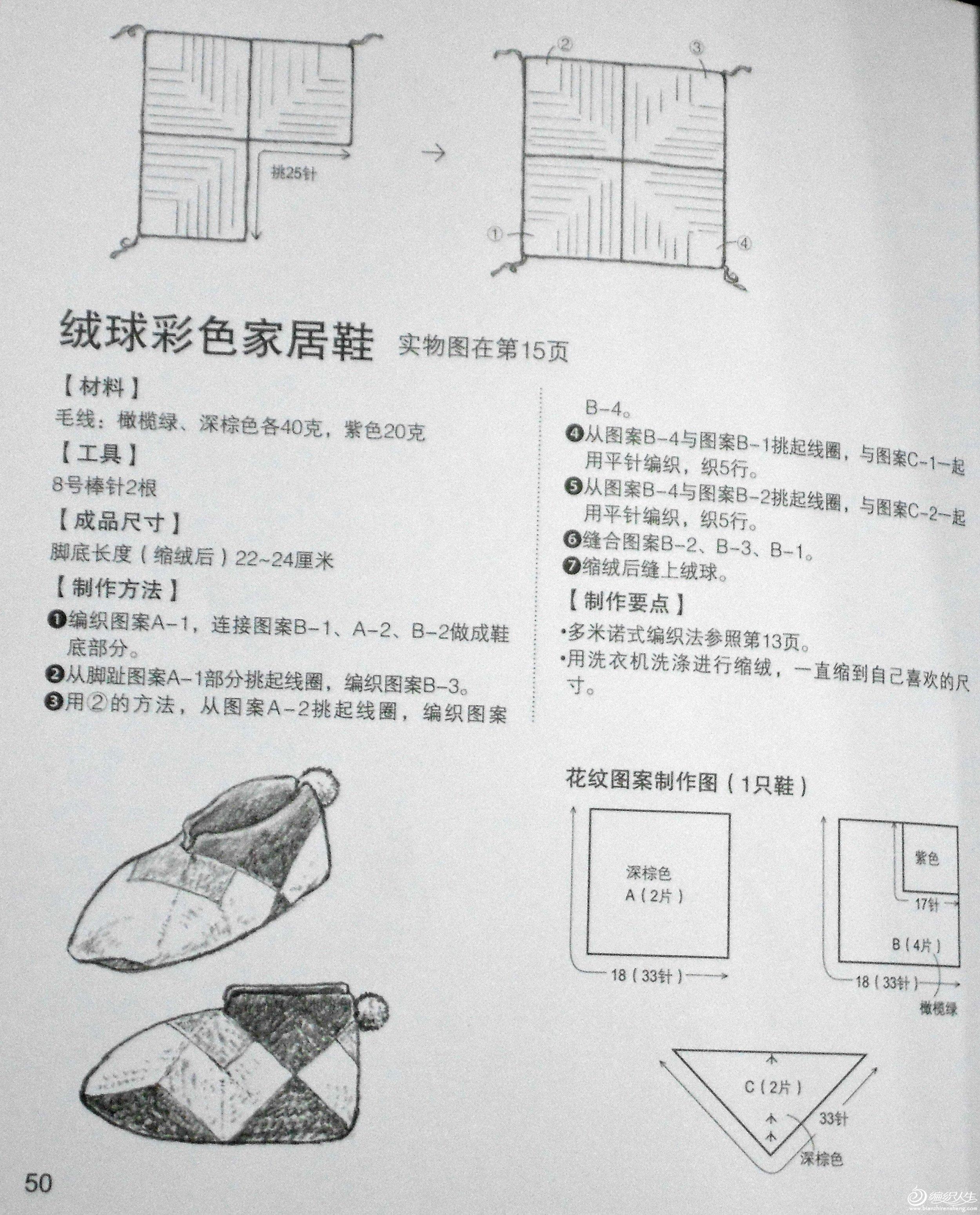 DSCN00161.jpg