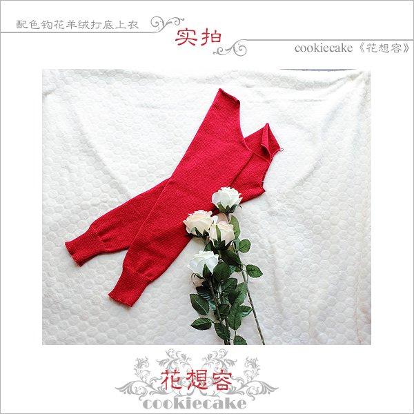 02花想容-过程1.jpg