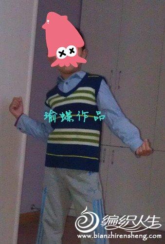 儿子的条纹背心2