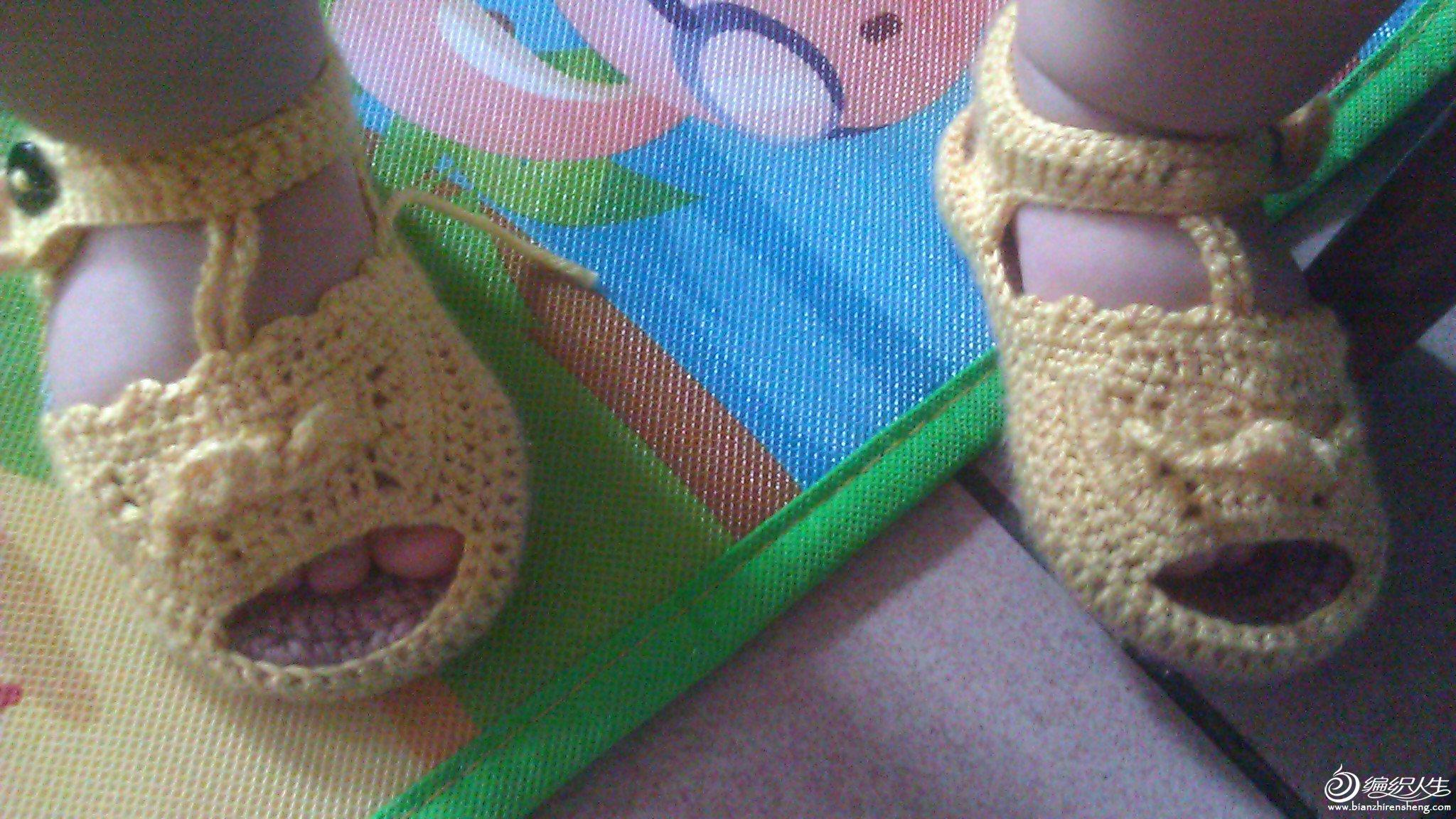 仿白眼鱼的彩虹凉鞋