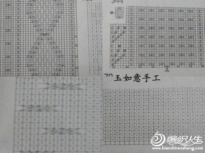 018-.jpg