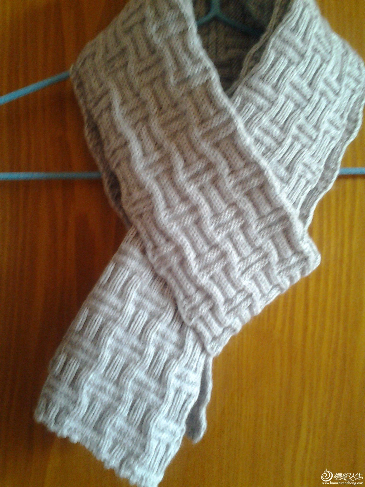 丝羊绒围巾