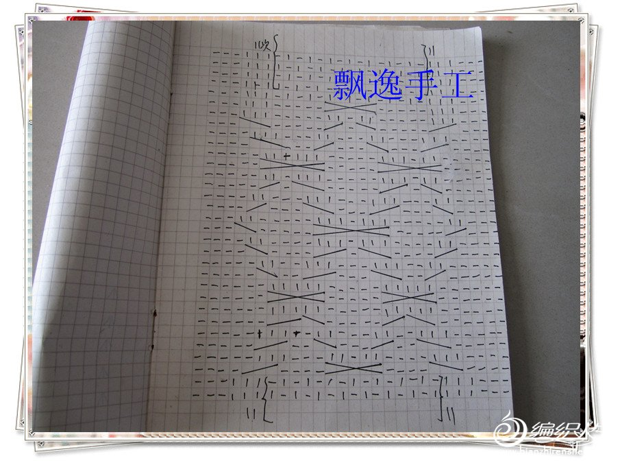 IMG_1671_副本.jpg