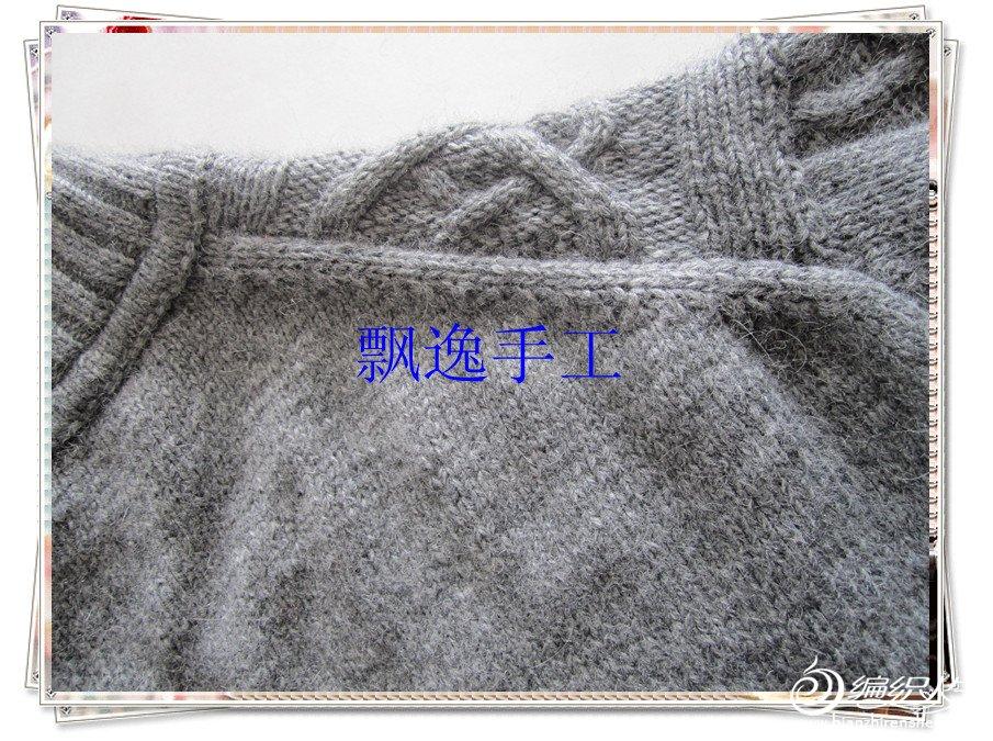 IMG_1691_副本.jpg