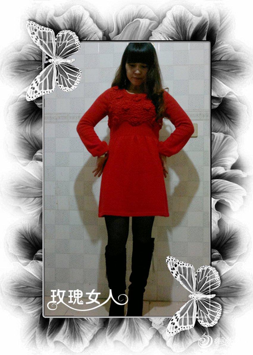 红色玫瑰裙真人秀-1.jpg