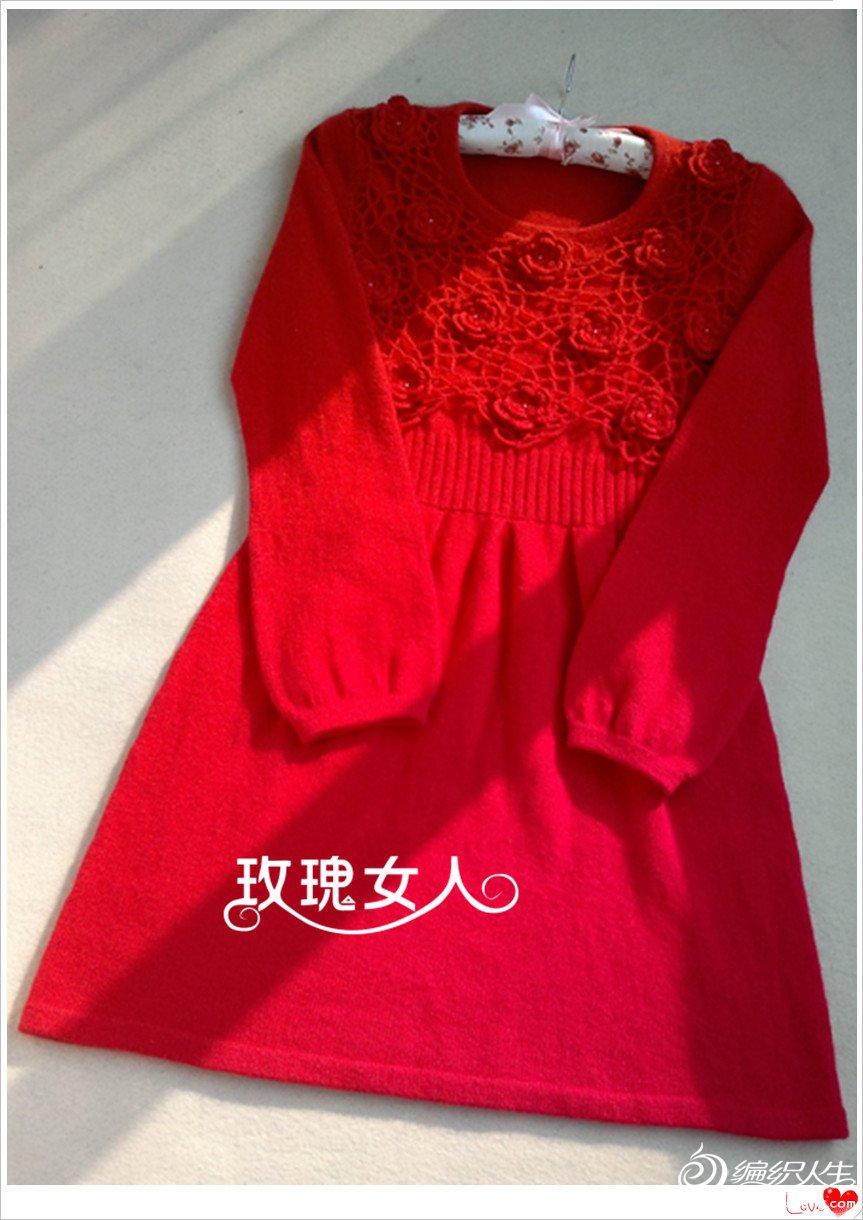 玫瑰裙完工.jpg