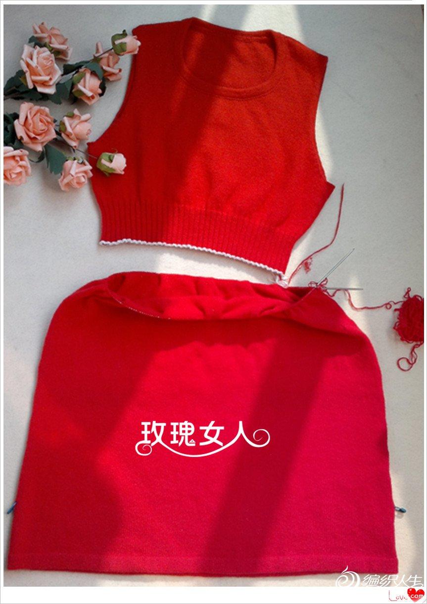 裙身完工图.jpg