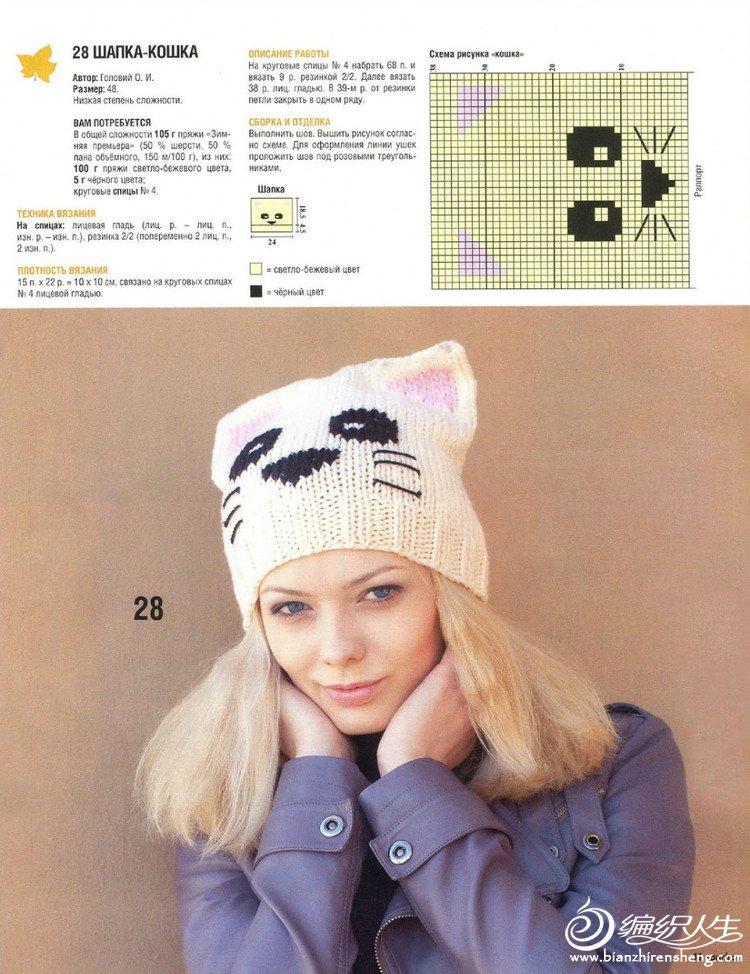 猫帽.jpg