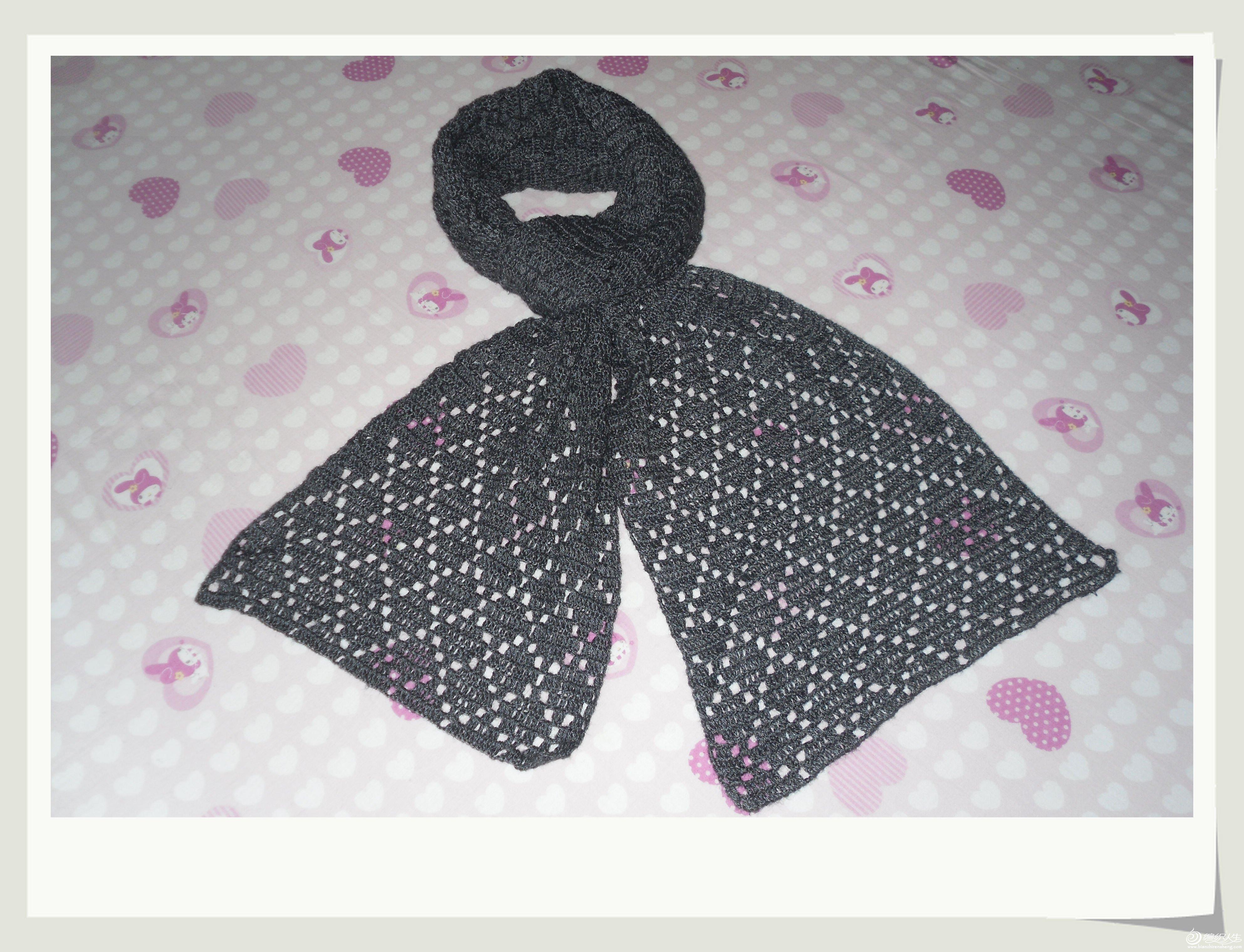 菱形格围巾1.jpg