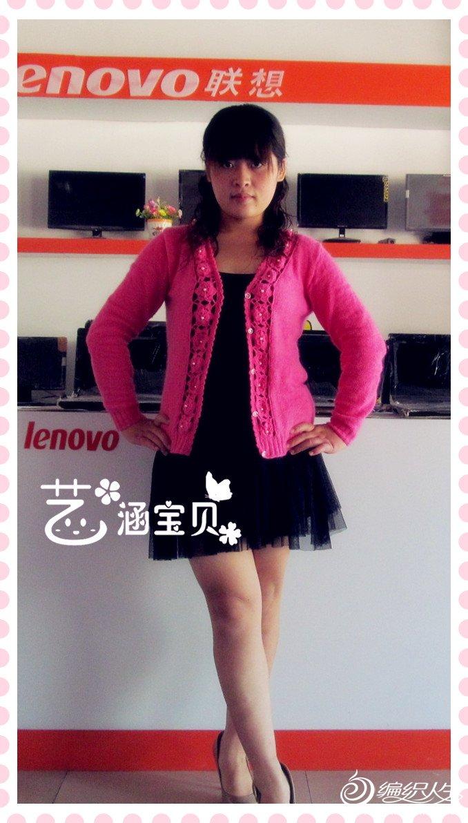 show_mop4.jpg
