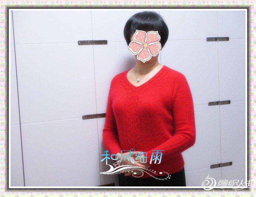 IMG_0833_副本.jpg