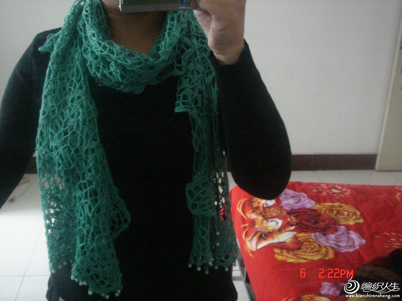 绽放--我的羊绒拼花围巾(图解来了)