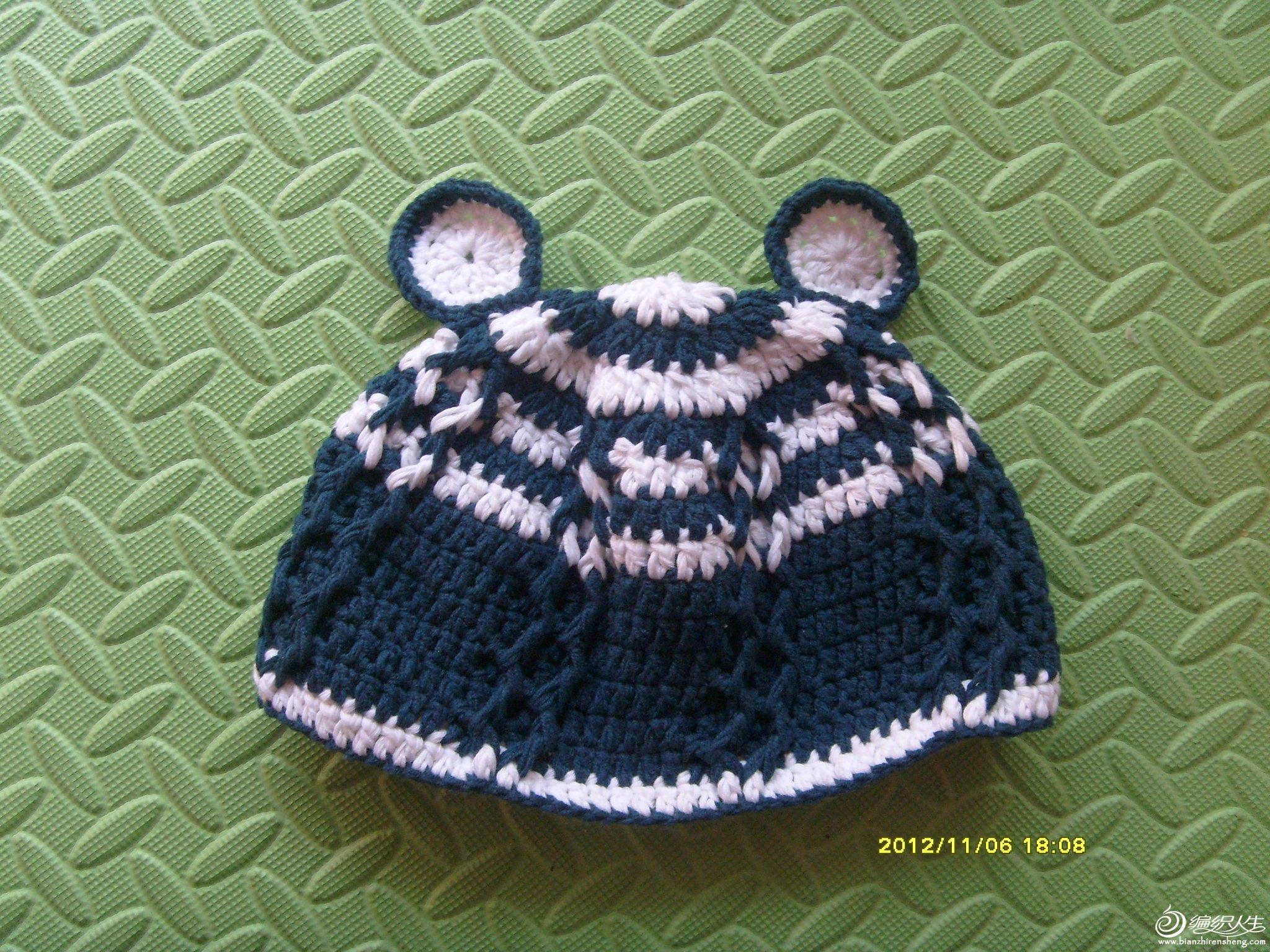 我家宝宝的帽子
