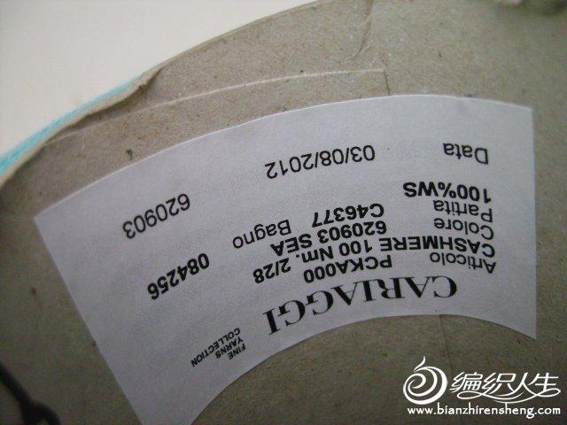 DSC06443.JPG