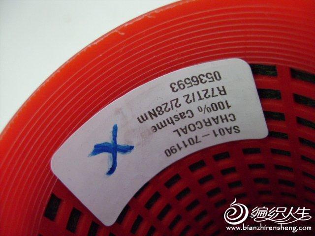 DSC08057.JPG