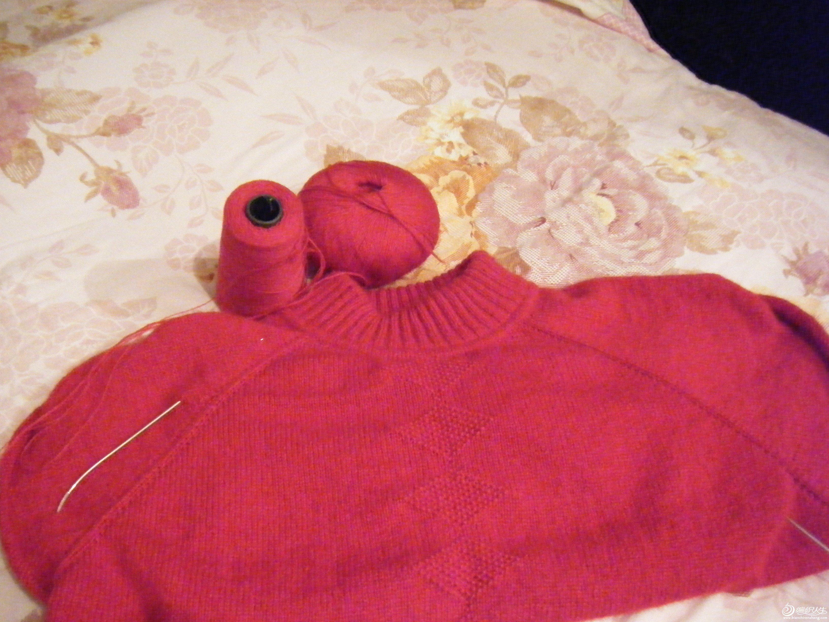 进行中妈妈的羊绒衣