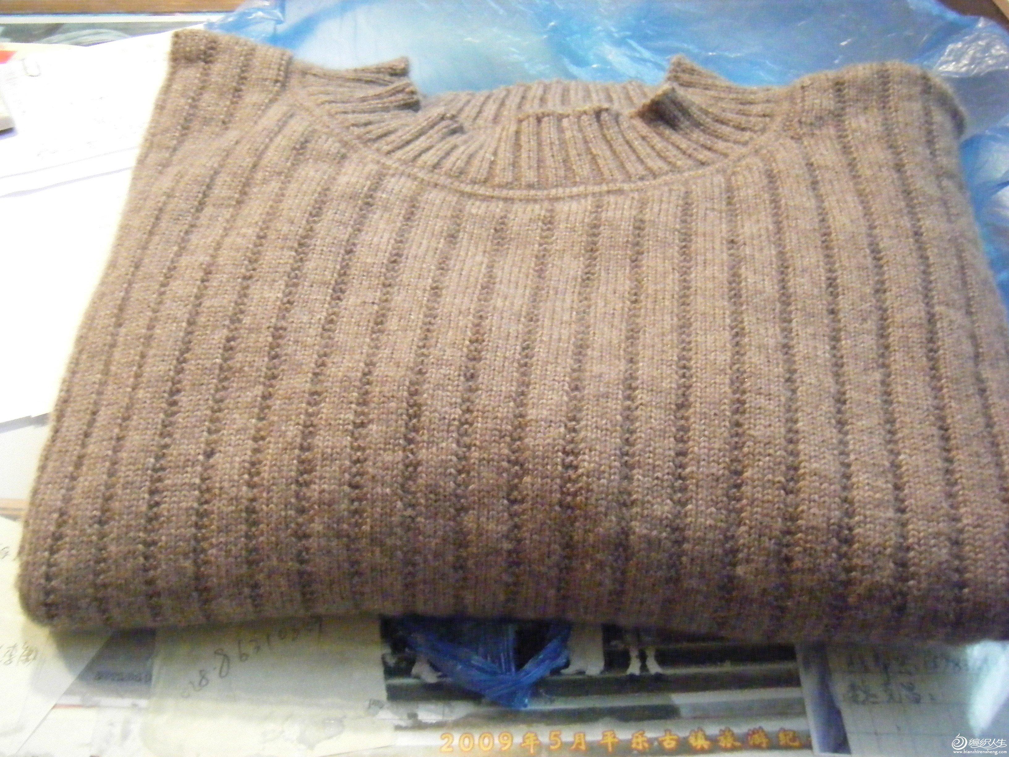 伊盟小铺家的线线公公的毛衣