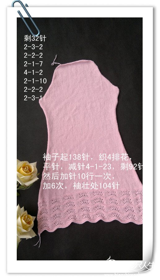 2012-08-30-429_副本.jpg