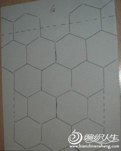 六角拼花图.jpg