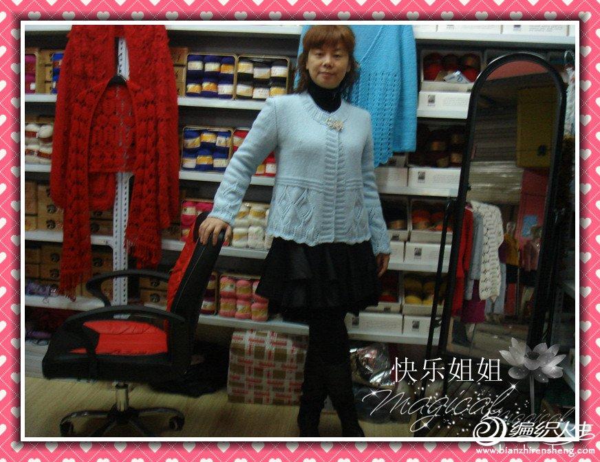 DSC09841_����.jpg