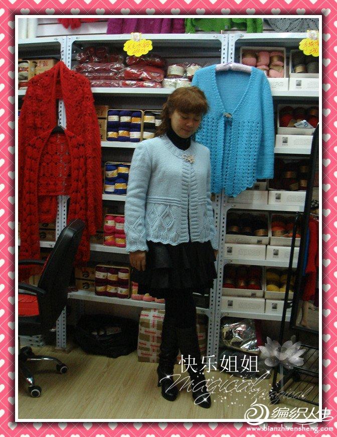 DSC09851_����.jpg