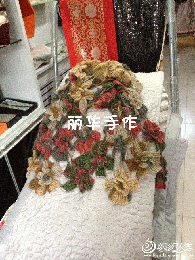 丽华14_副本.jpg