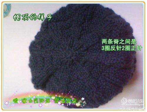[帽子] 老年男士帽子--*七彩阳光手工* - yn595959 - yn595959 彦妮