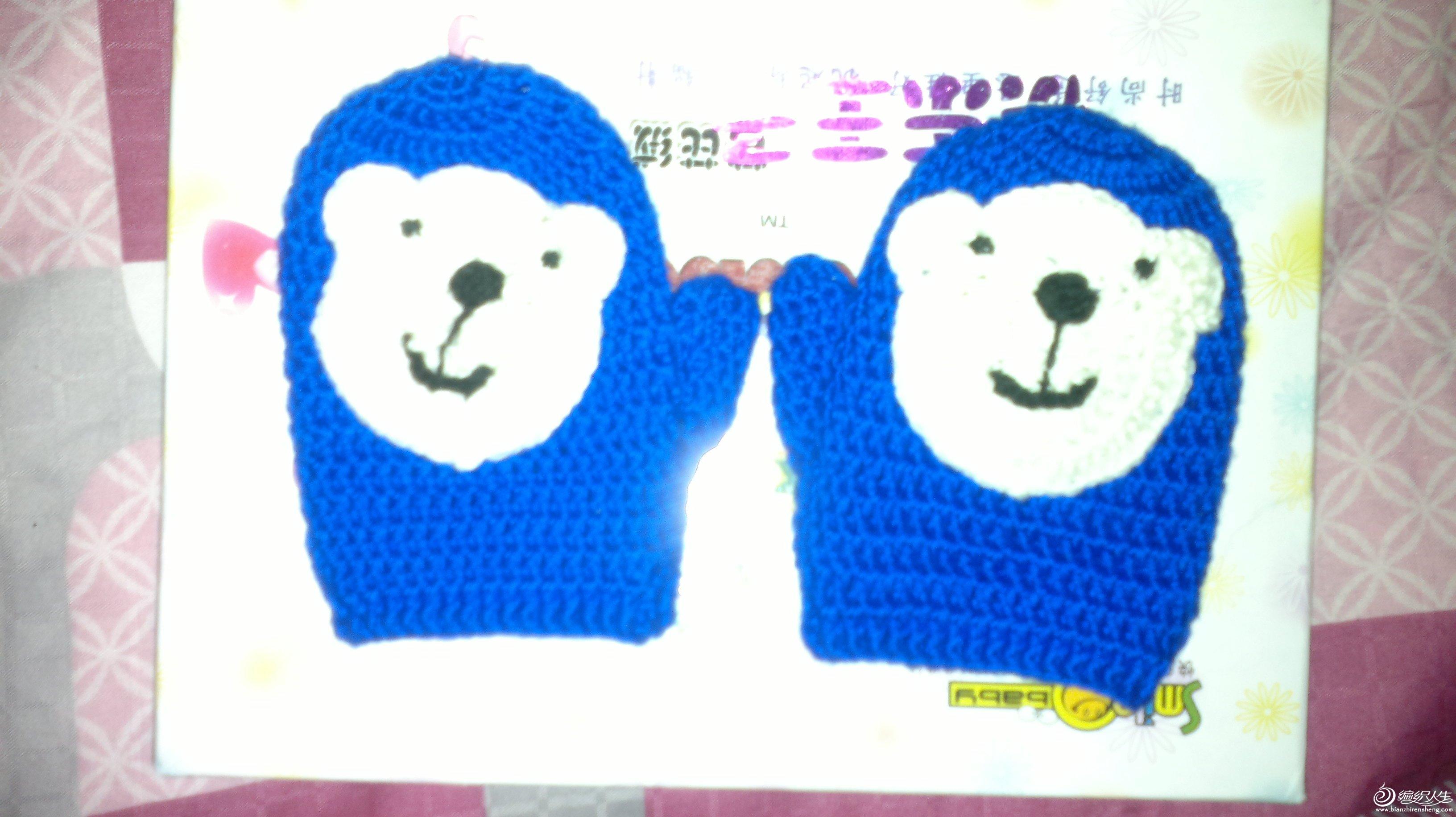 可爱的小熊手套
