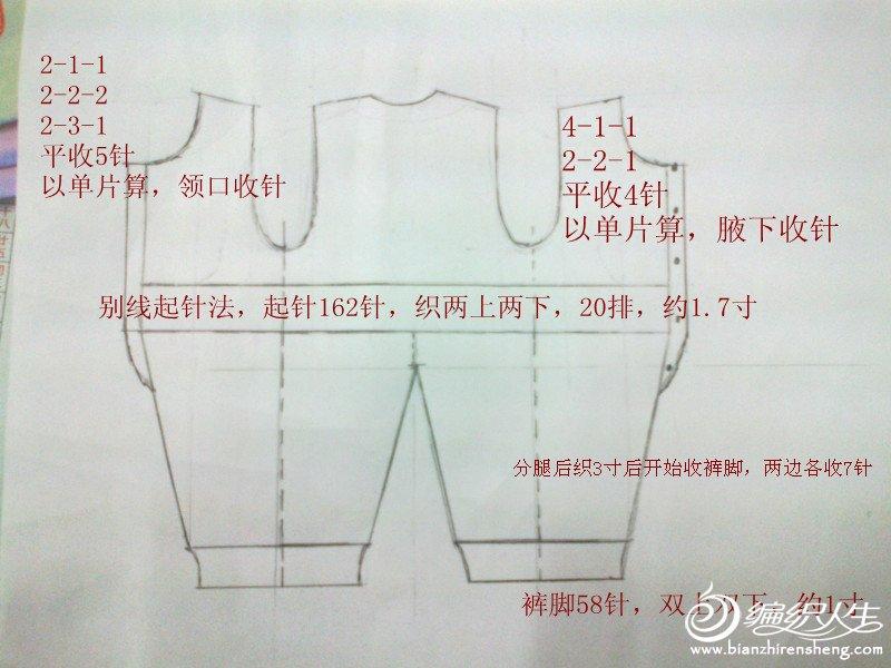 20121108571_副本.jpg