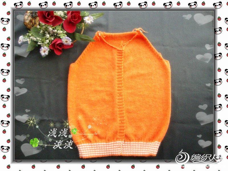 橙2.jpg