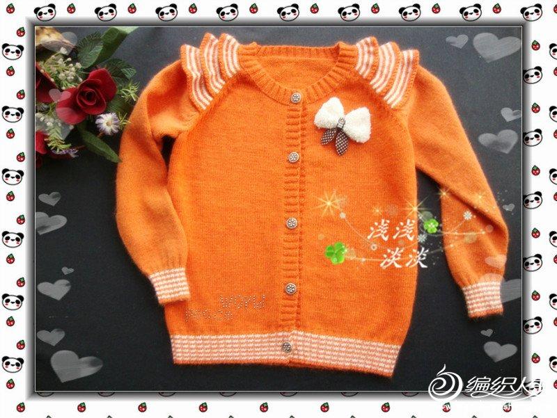 橙3.jpg