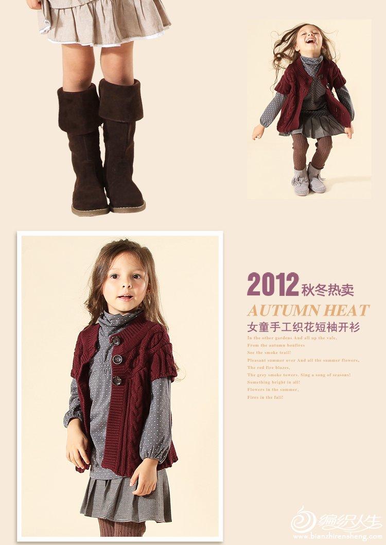 短袖开衫,紫红或者灰色