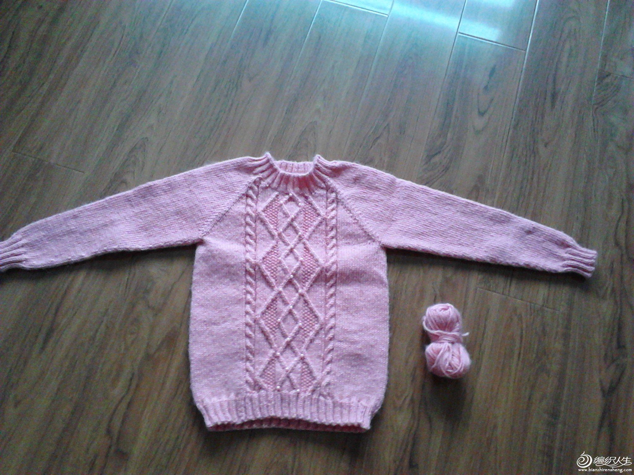 粉色毛衣,织给女儿的,9岁,织的有点大了
