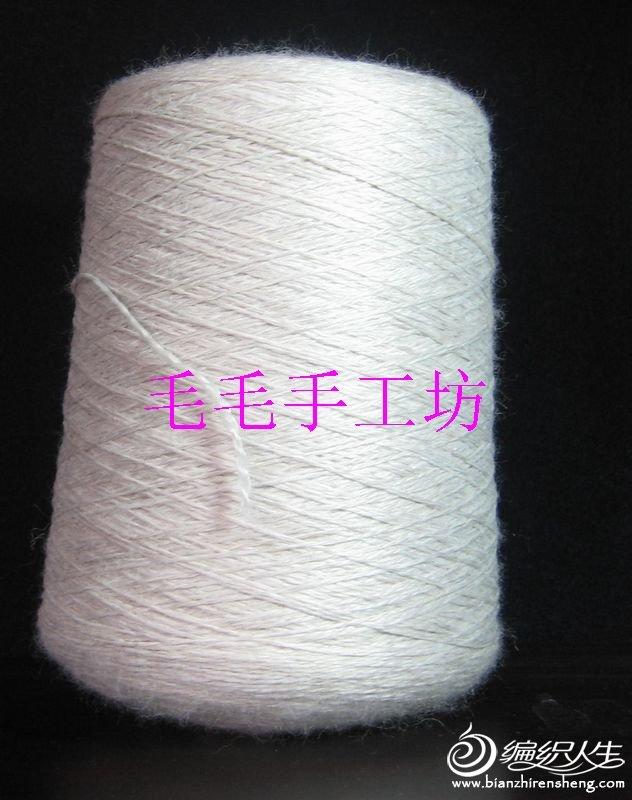 米色羊驼毛.jpg