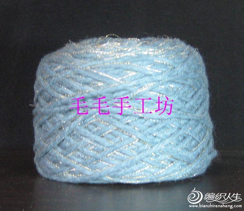 驼羊毛灰蓝.jpg
