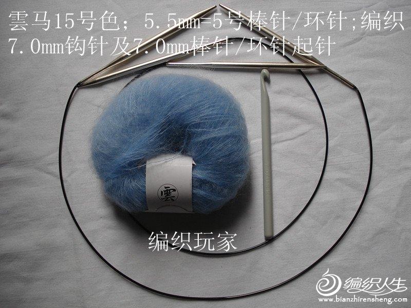DSC07494_副本.jpg