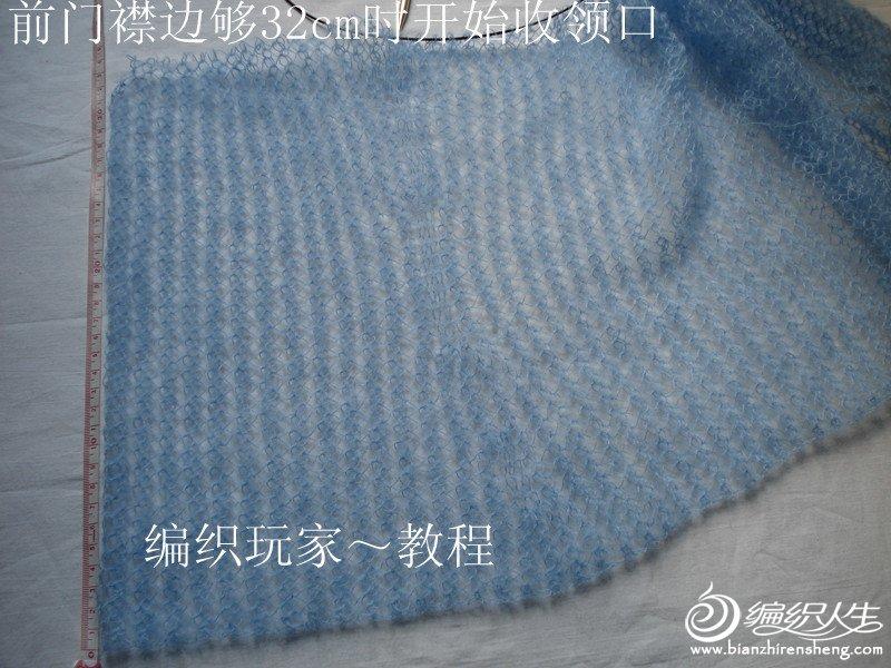 DSC07483_副本.jpg