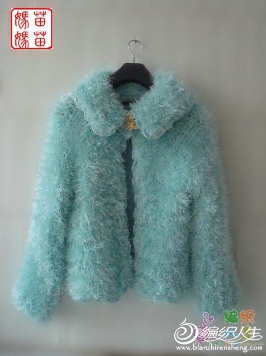 上衣是以前的松树纱作品