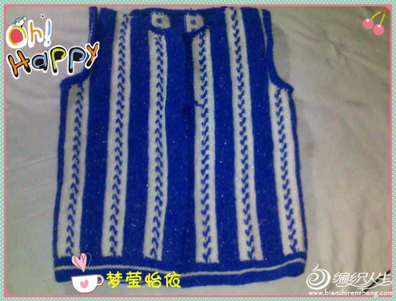 20121108034_副本.jpg